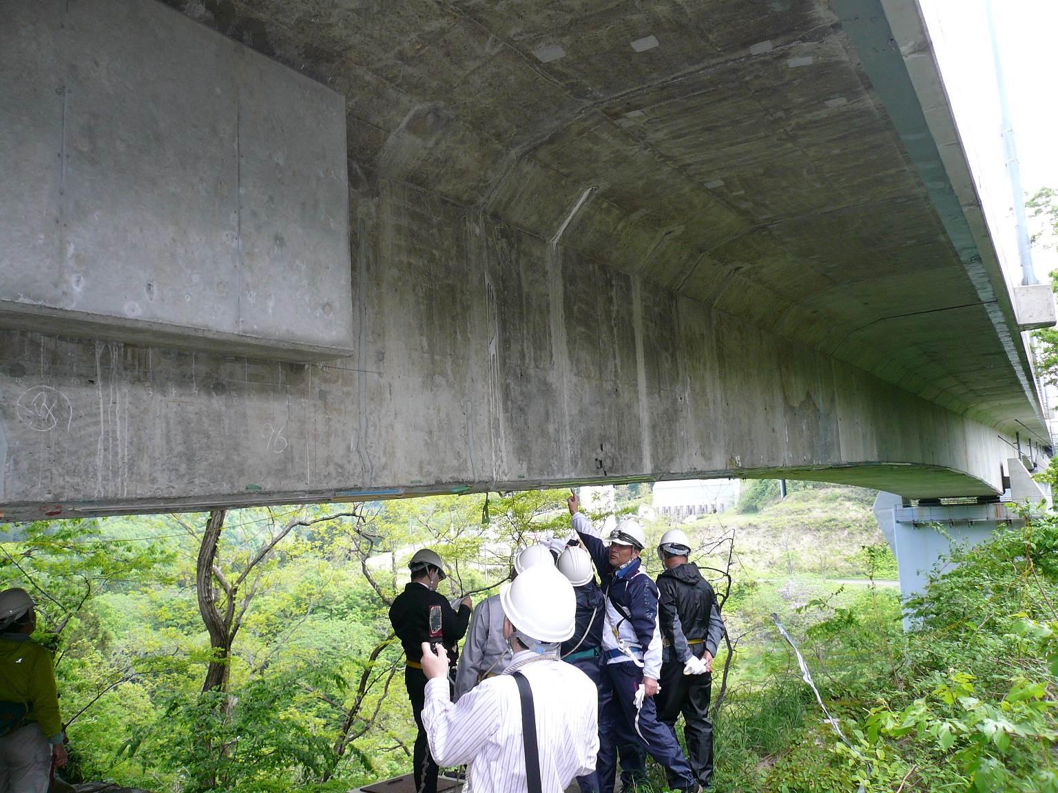 橋桁(新潟県側)